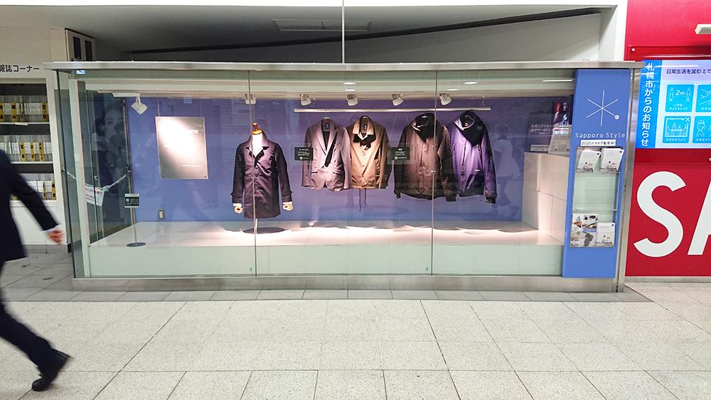札幌地下歩行空間ショーケースにて当店の人気商品を展示しています