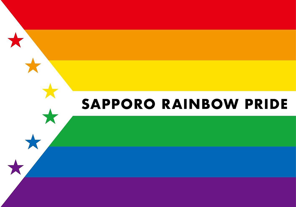 さっぽろレインボーパレードのロゴ