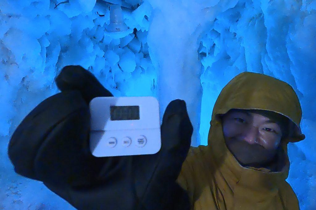 43DEGREES -20°C下で保温性を実証